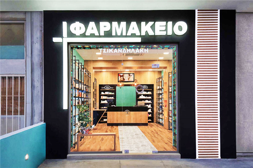 Wooden Wall Display Small Pharmacy Store Furniture Design Retail Shop Interior Design Store Layout Design